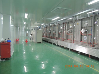 ITO Indium Tin Oxide Magnetron Sputtering Coating Line